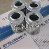 供应MP翡翠滤芯CU250M90N