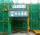世界建筑安全网