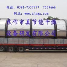 供应果渣干燥机/干燥设备