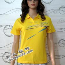 2011年夏装新款正品女装批发厂家ANTA安踏女款运动服套装批发批发