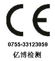 供应袋包装机械ce认证包装机械配附件ce认证