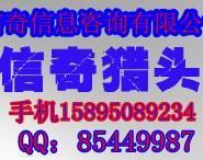 江苏苏州寻二级水利水电建造师挂靠图片