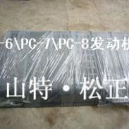 小松pc200/300发动机护罩图片