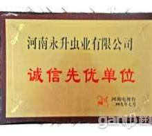 供应中国最大的蝎子蜈蚣黄粉虫土元养殖基地技术视频效益价格批发