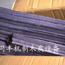 山东潍坊树枝稻壳回收制作机制木炭赚钱吗图片
