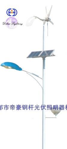 供应天津太阳能风能路灯厂家,邯郸太阳能风能路灯厂家