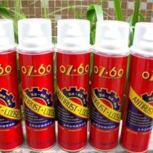 供应OZ-60多用途防锈润滑剂