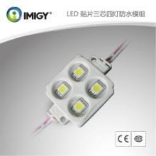 供应LED模组LED贴片模组宜美电子