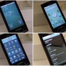 供应谷歌安卓系统双卡双待智能手机安卓双卡智能手机——D11批发