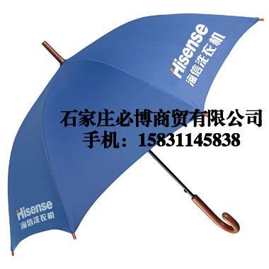 阳泉广告伞