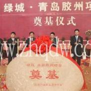 杭州钱江科技城景瑞地产负责人讲话图片