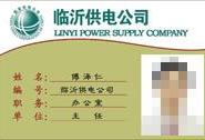 考勤卡厂家做卡考勤IC卡图片