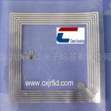 供应高频电子标签嵌体HFRFID