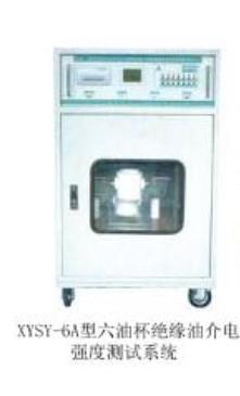 供应六油杯绝缘油介电强度测试系统厂家直销