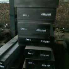 供应湖北黄石Cr12锻板材特钢生产厂价格优惠批发