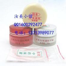 供应日本白里透红配方中药祛斑美白三合一图片