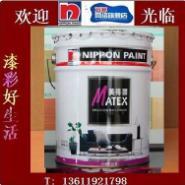正品特价立邦漆美得丽内墙乳胶漆18图片