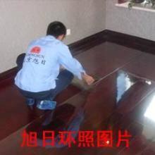 供应塑料软板,北京水晶板,旭日环照水晶板,软门帘