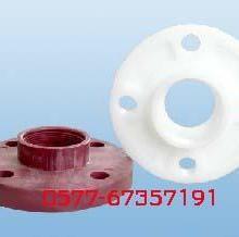 供应法兰片盲板接头管件配件塑料阀门PVCRPP图片