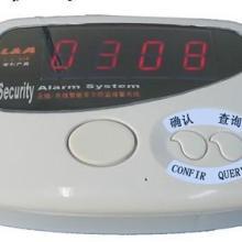 供应酒店客房电脑一体机防盗软件