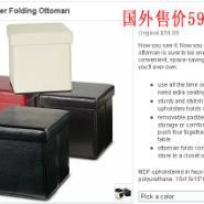 折叠收纳坐凳坐箱/换鞋凳/床前凳图片
