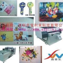 大家电面板喷墨上色机,大家电面板彩绘机