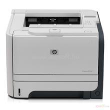 供应HP传真机原装硒鼓耗材销售 打印机粉盒墨盒硒鼓