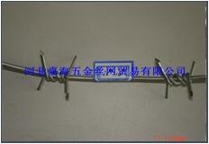 安全防护刺绳