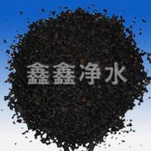 海绵铁滤料的生产和供应厂家鑫鑫  优质海化工产品加工