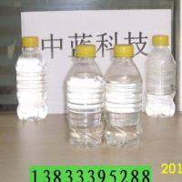 假发专用柔软剂硅油