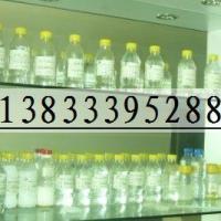 洗发水硅油日化硅油沐浴液硅油