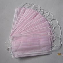 供应防护用品加工昆明一次性口罩手术衣鞋套批发