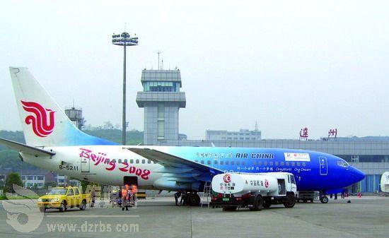 广州韩国专线物流空运海运快递韩国销售