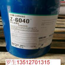 道康宁6040有机硅偶联剂图片