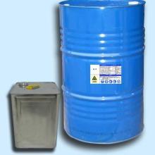 供应UV水性洗车水