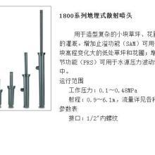 供应园林灌溉设备