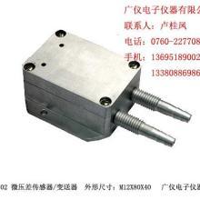 测量漏气压力传感器,压力传感器检测,压力