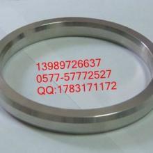 供应温州304椭圆垫金属环垫密封圈图片