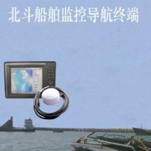 供应北斗船舶监控导航