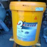 郑州开山空压机,郑州开山螺杆冷却液,郑州恺撒螺杆冷却液