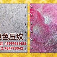 墙纸壁纸印刷材料