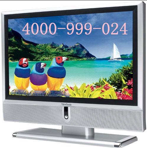 TCL液晶电视维修图片/TCL液晶电视维修样板图 (4)