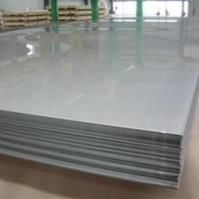 供应ADC3铝锭批发