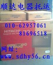 供应电视托运液晶电视托运 电视包装托运 电视托运价格咨询