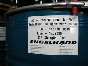 供应BASF吸附烃的吸附剂,干燥剂,吸附剂,活性氧化铝Sorbe