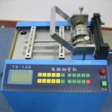供应输液管裁管机PE管切机黄腊管切管机
