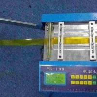 供应广东透明管切管机/中山铜箔裁切机