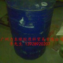 供应山东增塑剂DOP