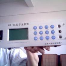 供应数字语音室