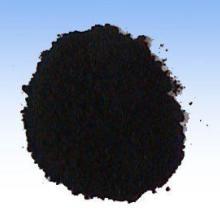 供应氧化钴